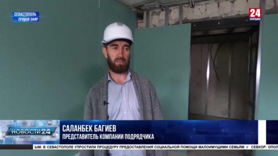 Новая женская консультация в Севастополе: на каком этапе работы?