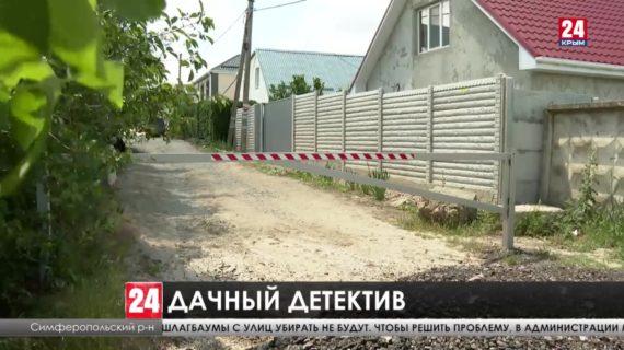 В новом коттеджном посёлке села Мирное перекрыли дороги. Как жители добираются домой?