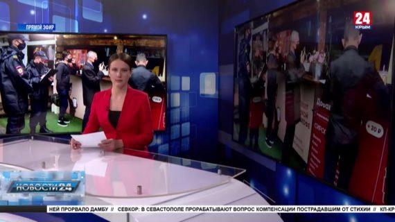 В Севастополе проводят проверки соблюдения масочного режима