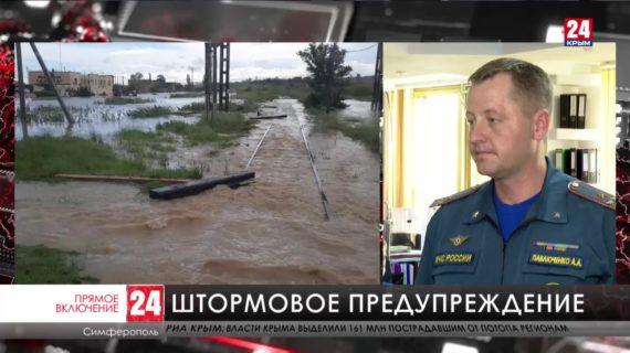 В МЧС Республики объявили штормовое предупреждение