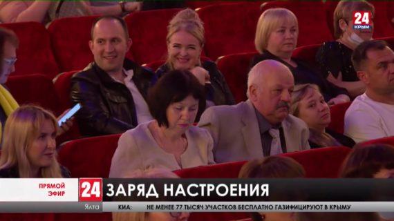 В Ялте проходят игры четвертьфинала Крымской лиги КВН