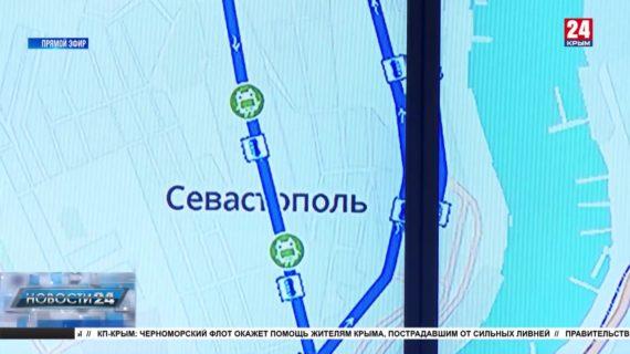 Новости Севастополя. Выпуск от 18.06.21