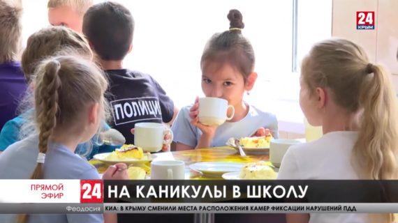 Новости восточного Крыма. Выпуск от 07.06.21
