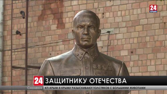 Крымчане подарили жителям Смоленска памятник генералу Михаилу Лукину