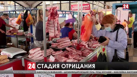 Соблюдают ли крымчане ковидные правила в магазинах и на рынках?