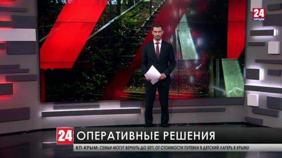 Глава Крыма дал ряд поручений в результате проверки проблемных объектов Симферополя