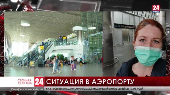 В аэропорту «Симферополь» взлетно-посадочная полоса заблокирована боингом