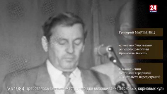 Голос эпохи. Выпуск № 158. Григорий Мартынец