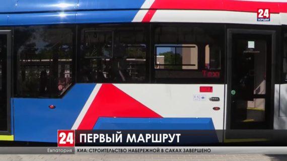 В Евпатории недавно прибывший трамвай вышел на маршрут
