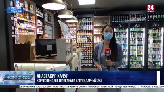 Как севастопольские предприниматели соблюдают ковидные ограничения?