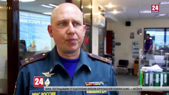 В Крыму объявили штормовое предупреждение на 18 июня