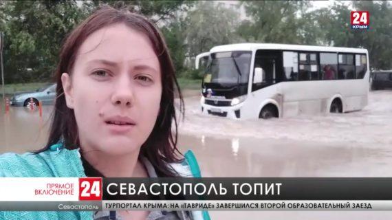 Ночью сильный ливень накрыл Севастополь. Затопило дамбу Тороповская