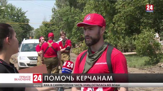 На помощь пострадавшим от наводнения в Керчи прибыли активисты ОНФ