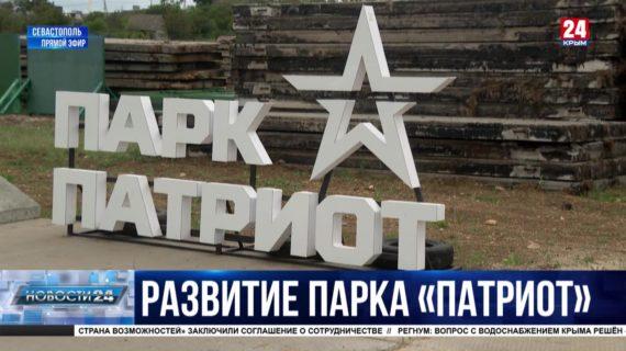 В Севастополе готовят тематические площадки ко Дню военно-морского флота