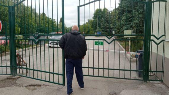 Звонок от пьяной женщины: Стали известны подробности «минирования» детской клинической больницы в Симферополе