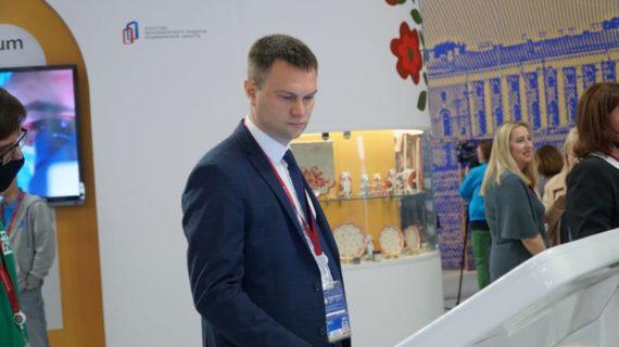 Минэкономразвития РК: «Условия для инвесторов в Крыму - одни из лучших в России»