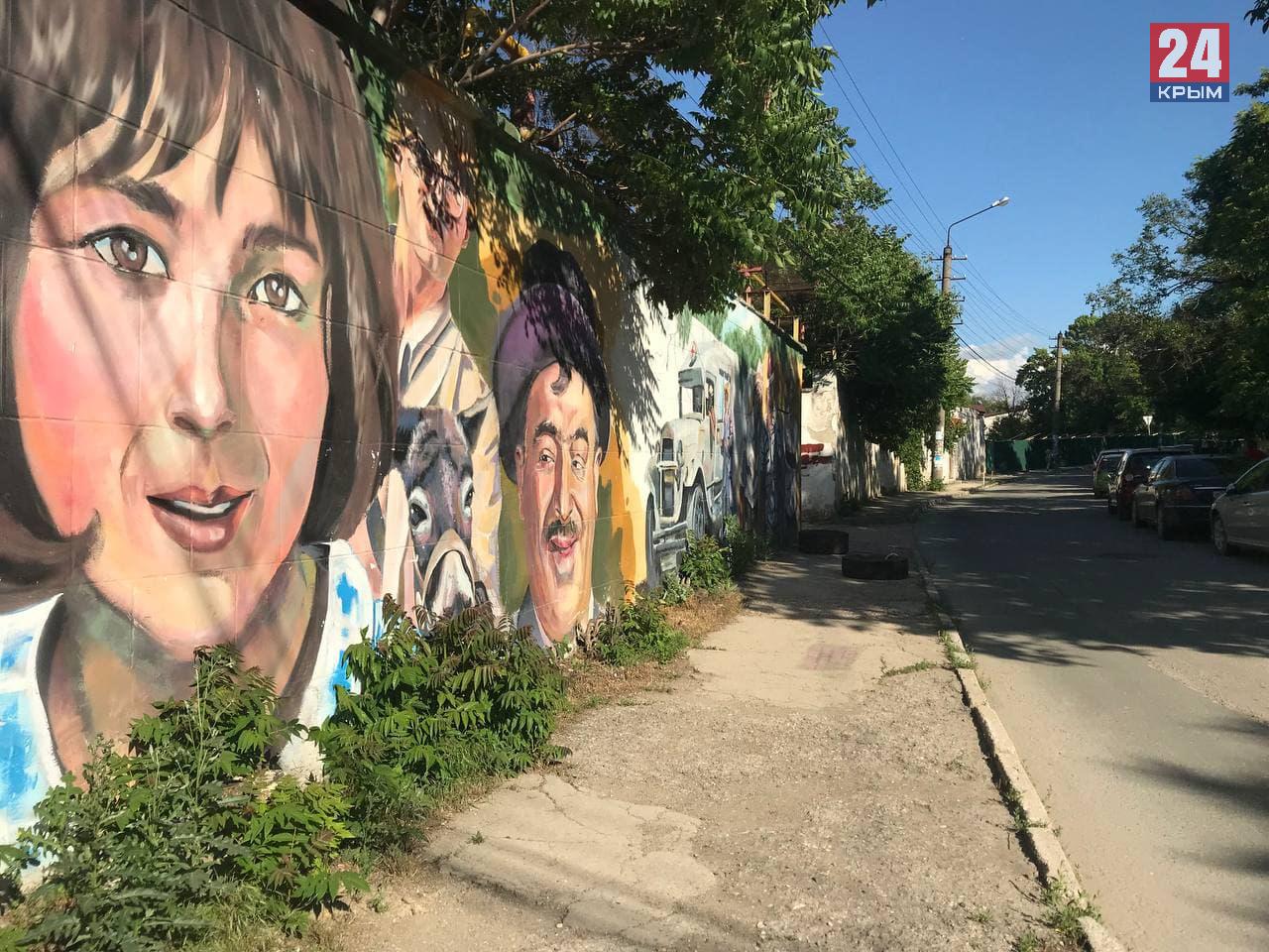 В Симферополе снесли забор «психбольницы» из «Кавказской пленницы», граффити не тронули. Фото