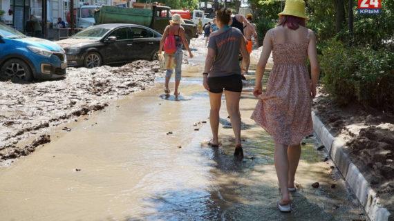 Как выглядит Ялта после потопа. ФОТОРЕПОРТАЖ