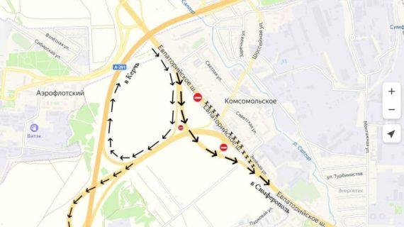 Возле аэропорта Симферополя изменили схему движения транспорта