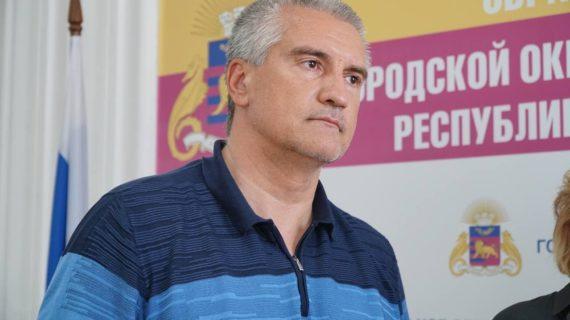 «Демократия - это не про них»: Глава Крыма о продлении санкций ЕС в отношении полуострова