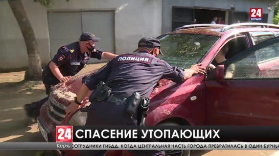 В Ялте сотрудники МЧС, полиции и Росгвардии вышли на круглосуточное дежурство