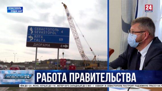 Бесплатные экскурсии и тематические площадки: как Севастополь готовится к праздникам