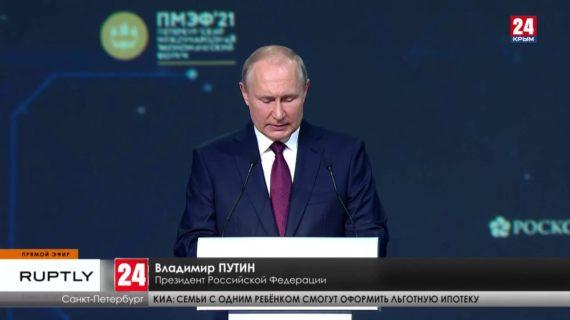 Владимир Путин: Глобальная экономика  возвращается к нормальной жизни