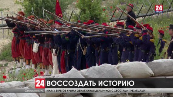 Историческая реконструкция обороны Севастополя 1855 года прошла на Федюхиных высотах
