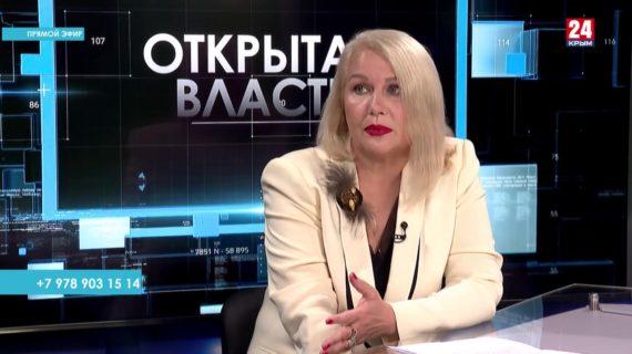 Открытая Власть. Ирина Романец. Выпуск от 03.06.21