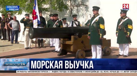 Новости Севастополя. Выпуск от 10.06.21