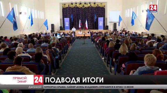 Новости северного Крыма. Выпуск от 10.06.21