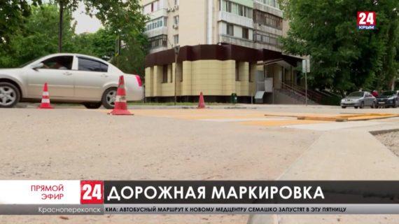 Новости северного Крыма. Выпуск от 17.06.21