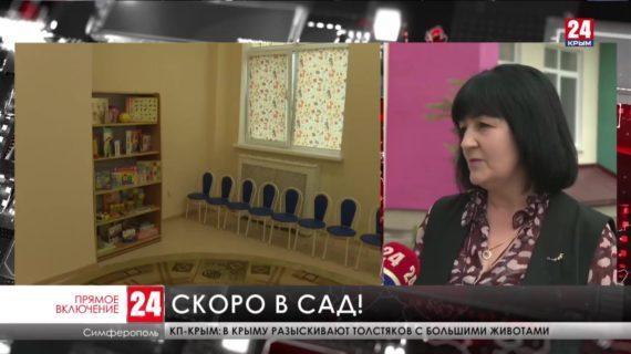 Новый детский сад «Кунешчик» открылся в симферопольском микрорайоне Хошкельды
