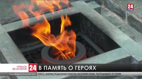 На территории Мемориала  «Концлагерь Красный» прошла церемония в честь героев, погибших в боях за Крым