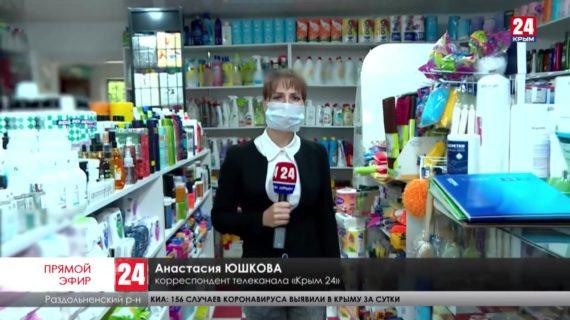 Полторы сотни заболевших ежесуточно, ковид не отступает. Соблюдают ли масочный режим в Раздольненеском районе?