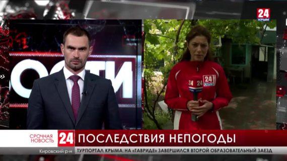 В Кировском районе вода по-прежнему не уходит