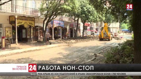 В Ялте продолжают ликвидировать последствия наводнения