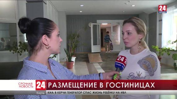 Семьи, пострадавшие от ливня в Керчи, заселяются в гостиницы
