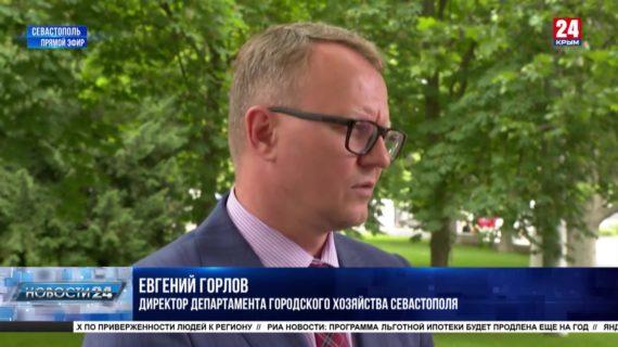 Новости Севастополя. Выпуск от 04.06.21