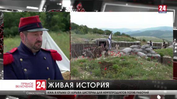В Севастополе проходит историческая реконструкция штурма Малахова кургана