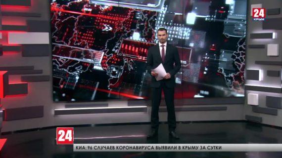 В аэропорту Симферополя заявили о готовности принимать рейсы из Минска
