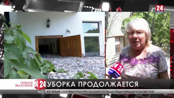 В окрестностях Ялты продолжают убирать последствия ливней