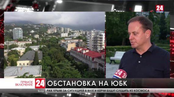 В Ялту едут дополнительные колонны военных и спасателей с материковой России