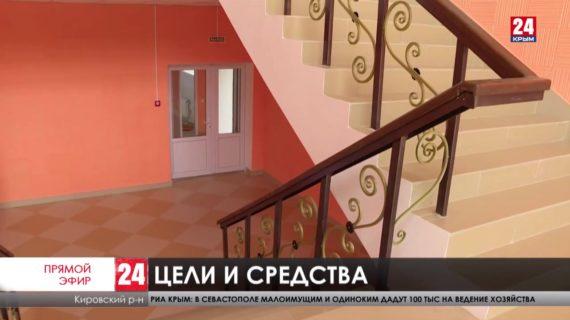 Как в Кировском районе продвигается ремонт школы и ДК?