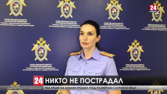 СК провели доследственную проверку по факту инцидента с Boeing в аэропорту «Симферополь»