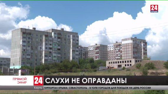 Симферопольскую и Камыш-Бурунскую ТЭЦ не остановят, а лишь приведут в порядок изношенное оборудование