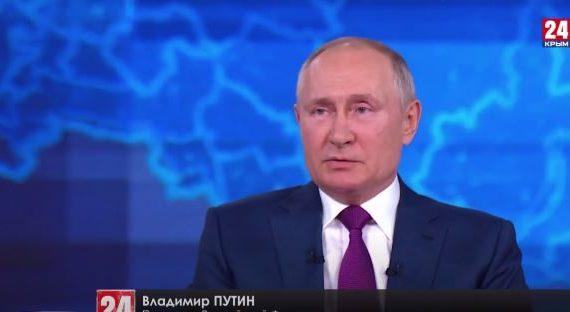 Действия британского эсминца, нарушившего границы России у берегов Крыма, Владимир Путин назвал провокацией