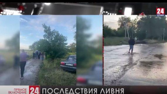 Из-за подъёма уровня воды затопило несколько сёл Ленинского района