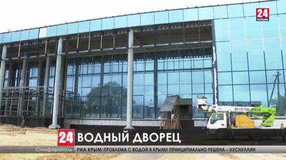 Центр водных видов спорта в Симферополе. Когда начнут заниматься любители и чемпионы?