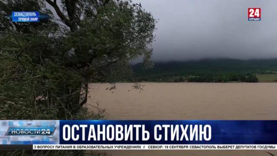Ливни обрушились на Севастополь. Как в городе-герое справились со стихией?